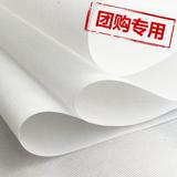 【团购】白色PP无纺布 80g~120g