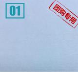 白色水刺无纺布150g~200g 厂家直销