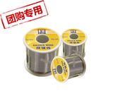 【厂家直销】易金有铅锡线 55%含锡