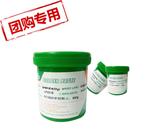环保锡膏 无铅焊锡膏 Sn96.5Cu0.5Ag3