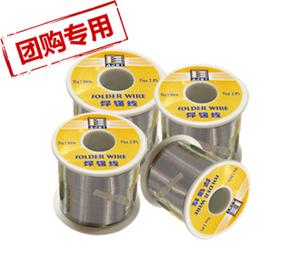 【厂家直销】易金有铅锡线 40%含锡0.6直径