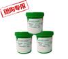 环保锡膏 无铅焊锡膏 Sn64Bi35Ag1