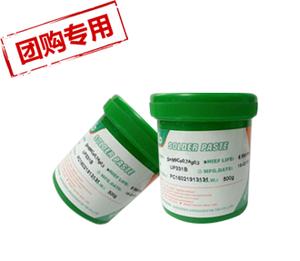 环保锡膏 无铅焊锡膏 Sn99Cu0.7Ag0.3