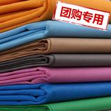 【团购】彩色淋膜无纺布 防水无纺布