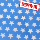 【团购】印花无纺布 PP彩色无纺布