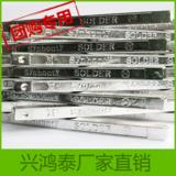 焊锡条 兴鸿泰锡业 高品质 有铅焊锡条 6337锡