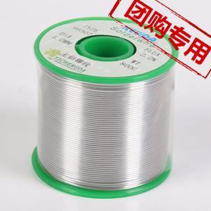 KEYIDA 99307 800g 1.0mm锡线