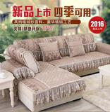 新款四季沙发垫布艺坐垫蕾丝花边皮实木沙发巾沙发罩套