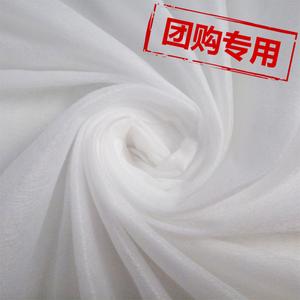 【团购】40g 亲水 水刺无纺布