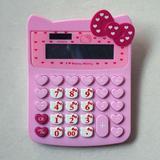 Hello Kitty计算器