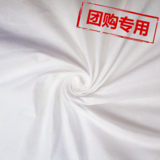 【团购】65g 100%全黏胶过滤 水刺云顶娱乐游戏