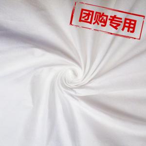 【团购】65g 100%全黏胶过滤 水刺无纺布