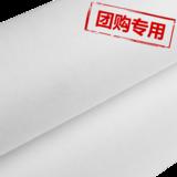 【团购】95g涤纶滤纸云顶娱乐游戏  1095H