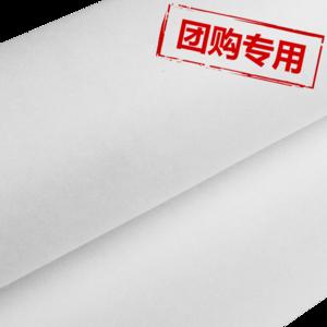 【团购】95g涤纶滤纸无纺布  1095H