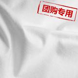 【团购】100g 全涤 拒水 水刺无纺布