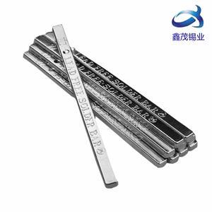 标准Sn30Pb70  足锡含量  1000g
