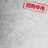【团购】木浆擦拭布 木浆水刺无纺布