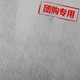 【团购】25g 涤纶不亲水无纺布1025A