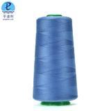 涤纶缝纫线 402线 宝塔缝纫线 服装通用线 缝纫