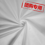 【团购】100g全涤 水刺无纺布