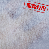 【团购】25g粘合衬布 刺绣辅料EO018