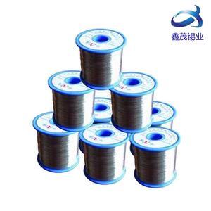 Sn50Pb50 高品质 活性焊锡线 800g/卷