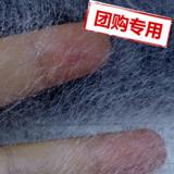 【团购】22g粘合刺绣辅料PA-020