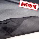 【团购】定制水刺无纺布粘合欧根纱
