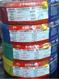 天津津成BV2.5电线