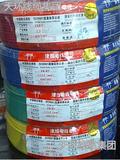 津成BVR2.5电线