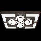 家家照明 简约现代客厅灯具长方形大气创意调光led