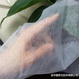 专业生产切割纺粘无纺布 不织布 防水无纺布