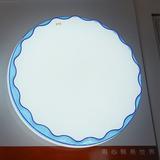 FSL佛山照明 LED吸顶灯 客厅灯 卧室灯