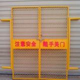 电梯井防护栏 电梯井防护栏杆 电梯防护门