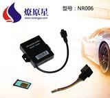 车载通电工作的省电省GPRS流量的GPS防盗器