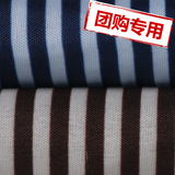 【团购】春亚纺里布