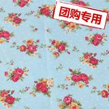 【团购】210DPU印花里布(蓝底)