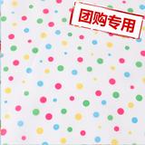 【团购】210DPU印花里布(圆点)