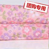 【团购】210DPU印花里布(粉红底)