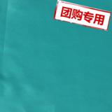 【团购】桃皮绒里布