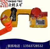 气动线锯 防爆线锯生产厂家