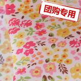 【团购】210DPU印花里布(白底)