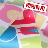 【团购】210DPU印花里布(动物)