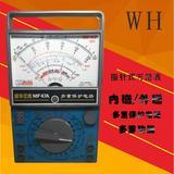 南京威华MF47系列 威华指针式万用表 机械万用表