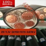 国标保检铜芯电力电缆阻燃电缆
