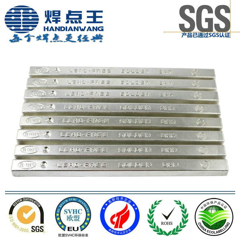 焊点王无铅环保焊Sn99锡条