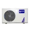 中央空调热水器小图三
