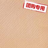 【团购】PVC十字纹G673