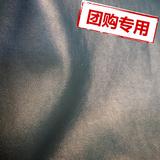 【团购】PU牛仔纹 G136D