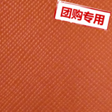 【团购】PVC十字纹G674